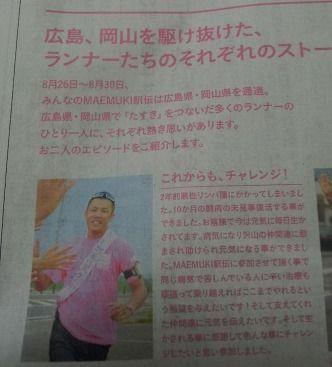 FireS病と闘う_ - o.jp_08216391_entry-1193