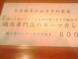 9f68d1f6.jpg