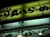 dbc4b466.jpg
