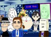 CLUB・Rico