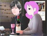 魅惑のワインバー