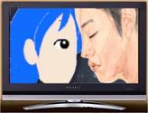 秘密のテレビセット