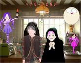 魔法の恋のペアルックとキッチン・セット