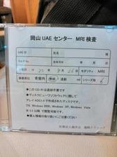 MRI CD-R