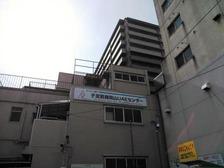 病院外観(UAEセンター看板)