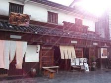 倉敷・三宅商店
