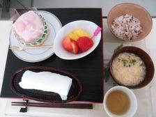 4日目昼食(その1)