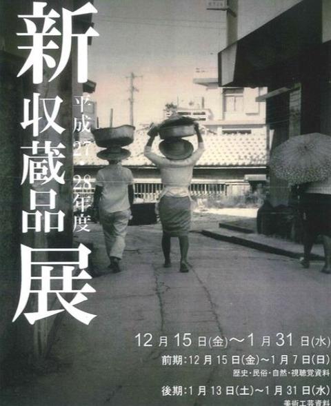 市の組1933859