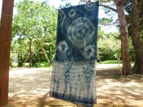 es-藍染め工房|宮古島16111343