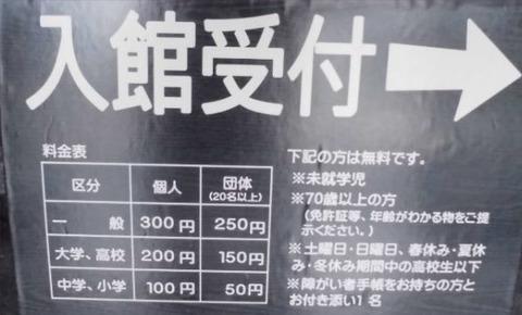宮古島4008640