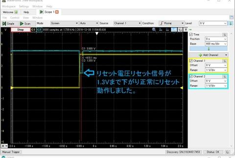 IO16_33Ω_RST接続