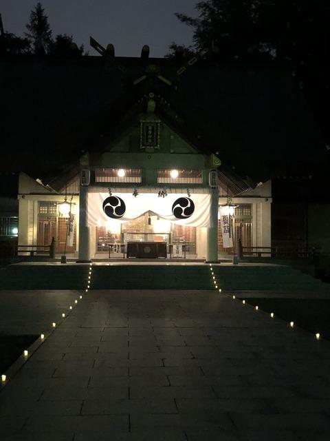 帯広神社⛩