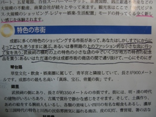 dce1f04a.jpg