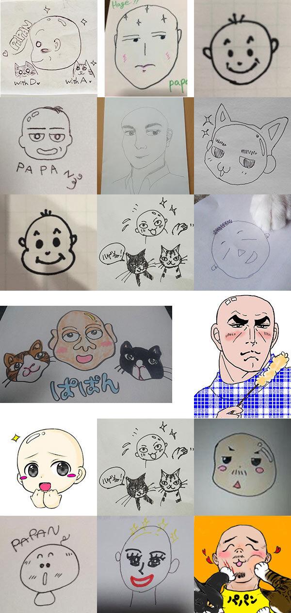 ブログのロゴを変えてみたのよッ 猫の写真で4コマ漫画 5コマ目ッ