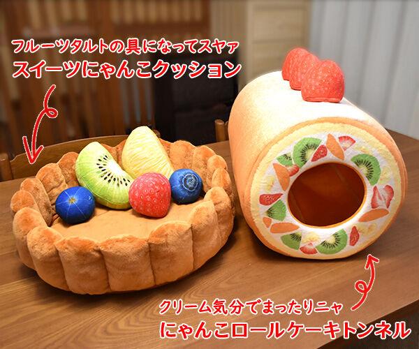 フルーツタルトにゃんことロールケーキにゃんこ 猫の写真で4コマ漫画 5コマ目ッ