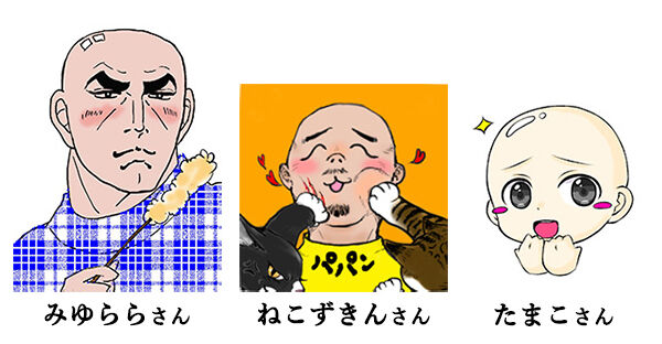 ブログのロゴを変えてみたのよッ 猫の写真で4コマ漫画 6コマ目ッ