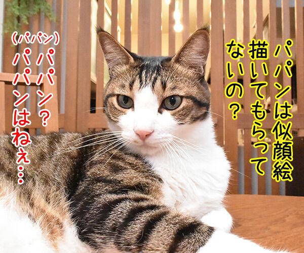 あずきさんとだいずさんの似顔絵を描いてもらったのッ 猫の写真で4コマ漫画 3コマ目ッ