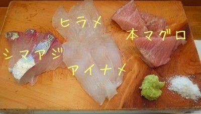 daizushi (4)