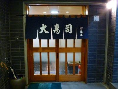 dai-tennai01
