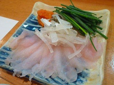 daizushi (3)