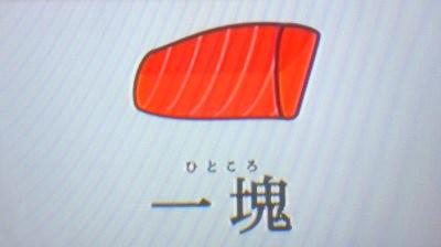マグロ (5)