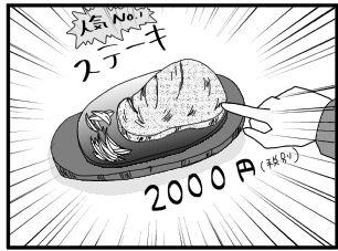 1217-4