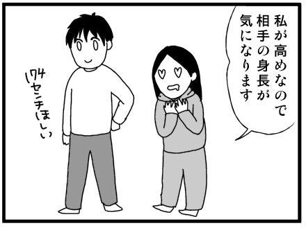 f:id:dakaraomaeha:20180127145552j:plain