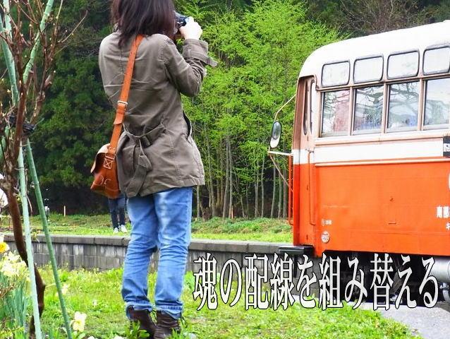 tamashiinohaisen180423image1