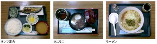 f_photo3_2