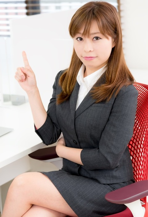 CSS_ashiwokumuofficer1292
