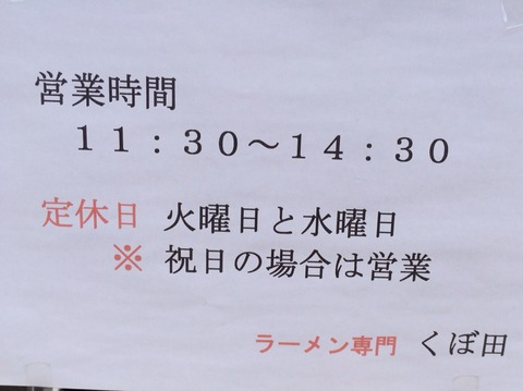 2014-08-01-12-54-17
