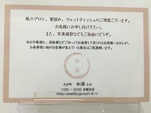 2016-06-09-11-03-51