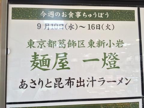 2014-09-10-10-20-25