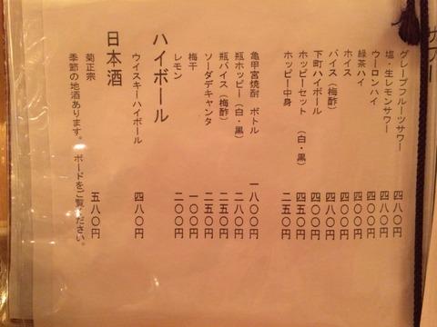 2014-08-02-20-30-09