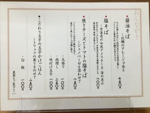 2016-06-09-11-03-41