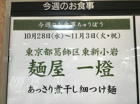 2015-10-28-13-17-53