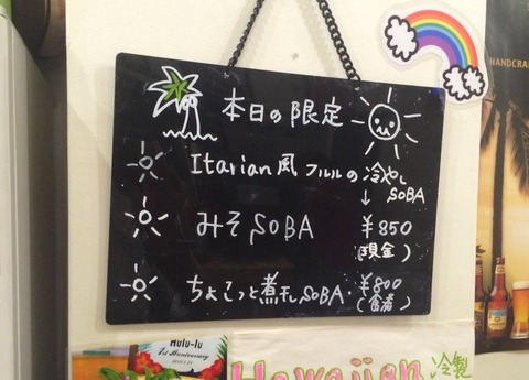 2015-09-14-18-01-42