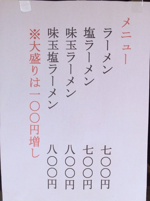 2014-08-01-12-54-13