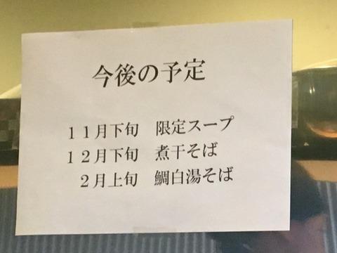 2015-10-28-12-04-38