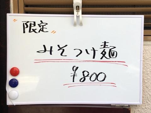 2016-10-20-14-04-32