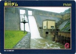 新川ダムカード
