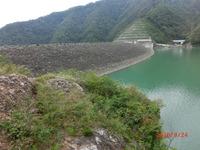 徳山ダム①