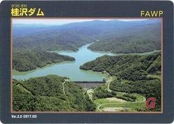 桂沢ダムカード