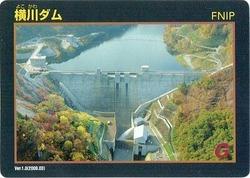 横川ダム(山形)カード