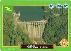松尾ダムカード
