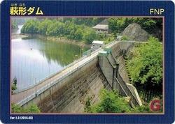 萩形ダムカード