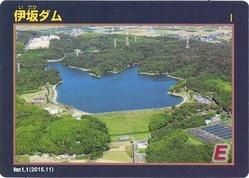 伊坂ダムカード