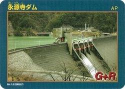 永源寺ダムカード