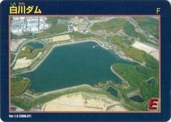 白川ダムカード