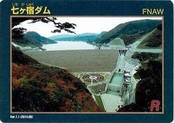 七ヶ宿ダムカード